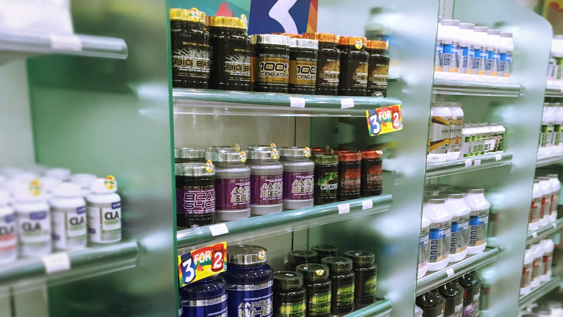A Quick Guide to Dietary Supplements